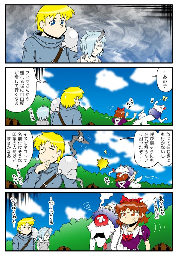 ku_200313.jpg