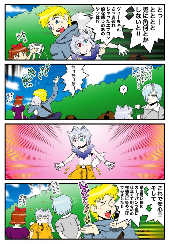 ku_200424.jpg