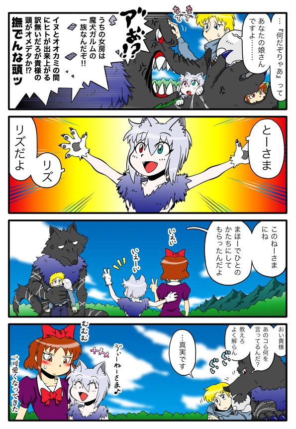 ku_200717.jpg