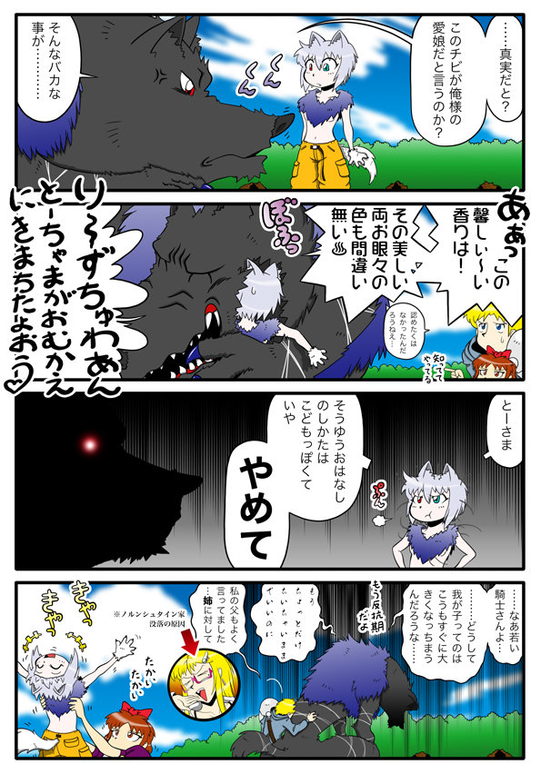 ku_200731.jpg