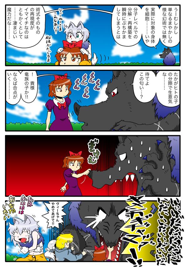 ku_200814.jpg