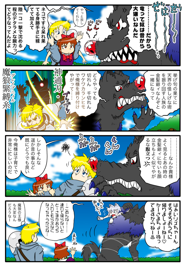 ku_200828.jpg