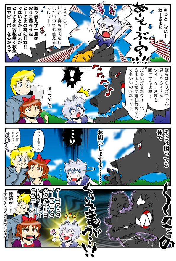 ku_200911.jpg